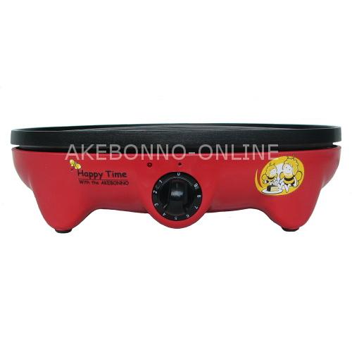 Peralatan Dapur Mini Electric Grill Mr Sate
