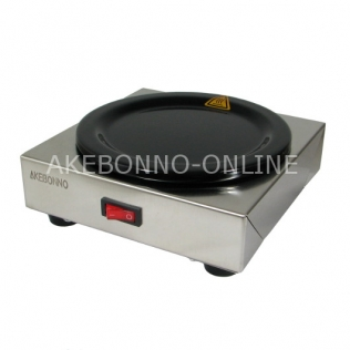 Akebonno Coffee Warmer NDH0901 Single Heater