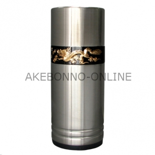 Akebonno Dragon Gold Plate Mug 450ml