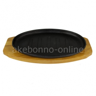 Akebonno Oval Hot Plate