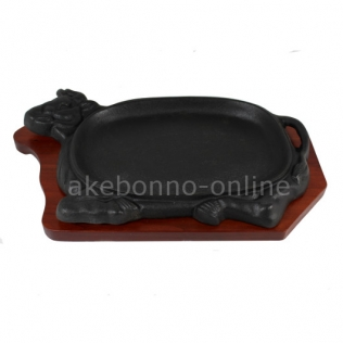 Akebonno Buffalo Hot Plate