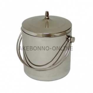 Akebonno Double Wall Ice Bucket