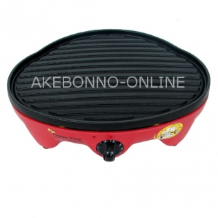 Mini Electric Grill Mr. Sate