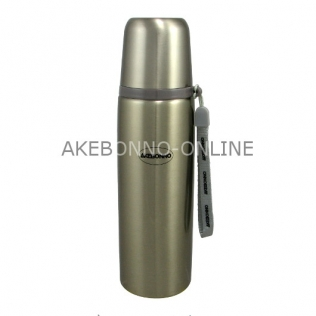Akebonno Stainless Thermos 520ml